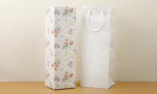 鹿児島竹焼酎「薩摩翁」5合900ml木箱内布付の紙袋画像