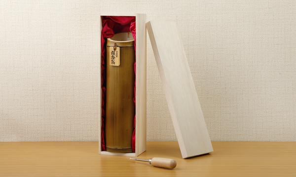 鹿児島竹焼酎「薩摩翁」5合900ml木箱内布付の箱画像