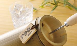 鹿児島竹焼酎「薩摩翁」5合900ml木箱内布付