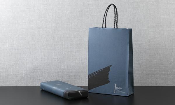 しけびき扇子(2本セット)の紙袋画像