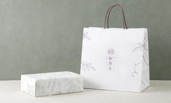 船橋屋【天神ぜんざい】化粧箱入りセット(6個入)の紙袋画像