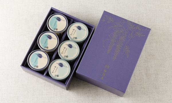 船橋屋【天神ぜんざい】化粧箱入りセット(6個入)の箱画像