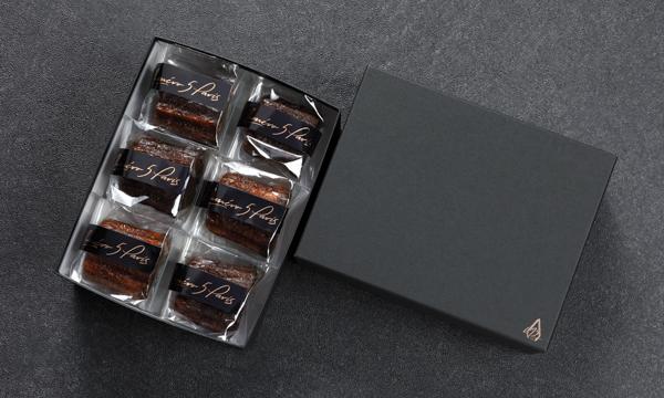 カヌレギフトセットの箱画像