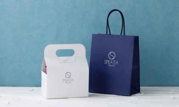 SPILA五行茶&ナッツセットの紙袋画像