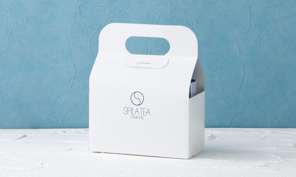 SPILA五行茶&ナッツセットの包装画像