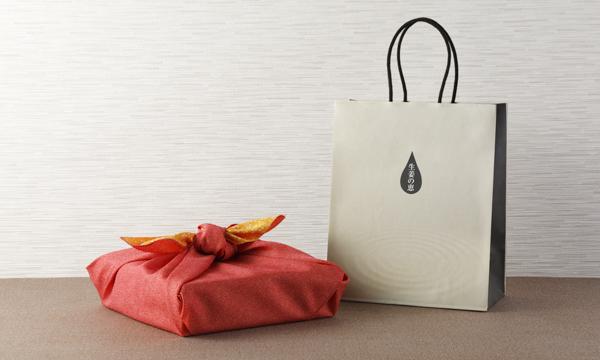 こうのとり生姜 恵みセットの紙袋画像