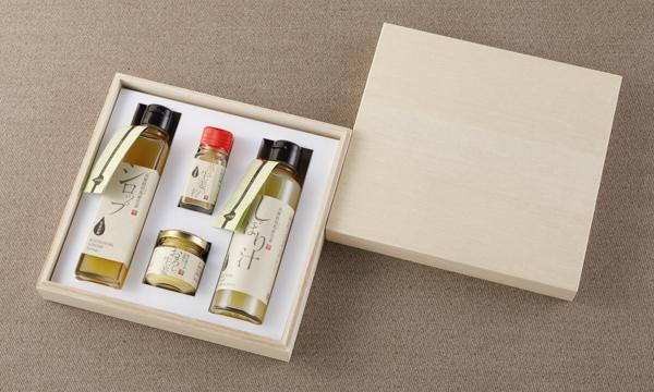 こうのとり生姜 恵みセットの箱画像