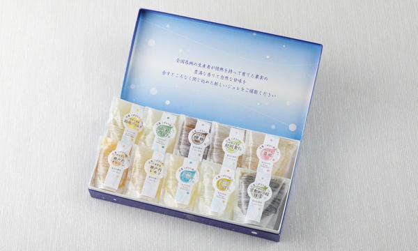 くずきり風ジュレ詰め合わせ(10個入)の箱画像