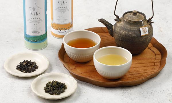 kiki台湾烏龍茶2本セット