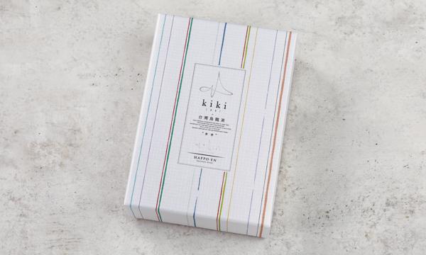 kiki台湾烏龍茶2本セットの包装画像