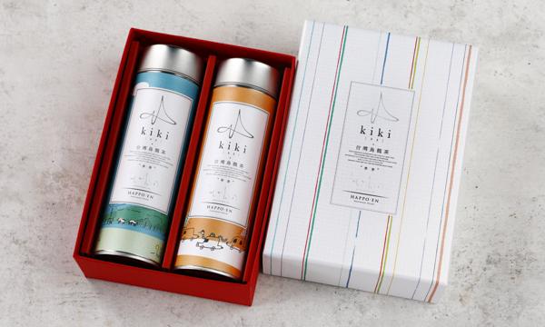 kiki台湾烏龍茶2本セットの箱画像