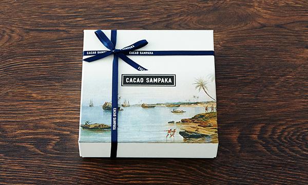 カカオの旅 9ヶ国コレクションの包装画像