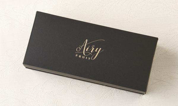 エアリーフルーツ® 3種ギフトセットの包装画像
