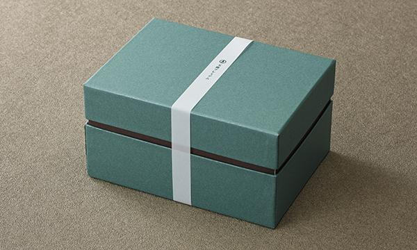 玉露プレミアムアソートの包装画像