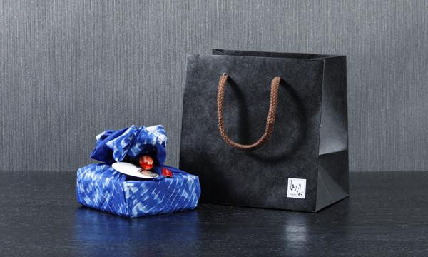 日本酒しょこら藍染め包みの紙袋画像