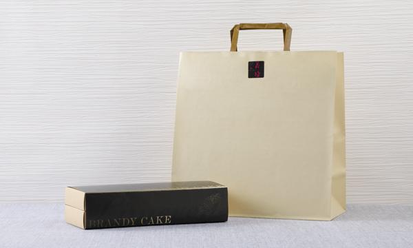 ブランデーケーキ「カルヴァドス×抹茶」 花蝶×高山浩二の紙袋画像