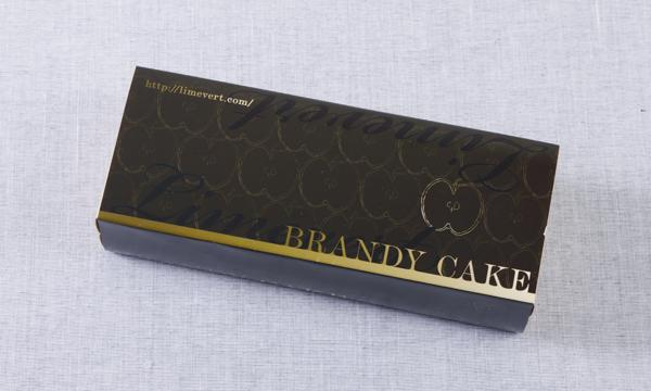 ブランデーケーキ「カルヴァドス×抹茶」 花蝶×高山浩二の包装画像