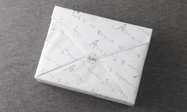 アンサンブル・ドゥ・金澤 12個入の包装画像