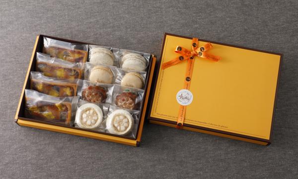 アンサンブル・ドゥ・金澤 12個入の箱画像