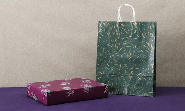 紫香園ギフトセットの紙袋画像