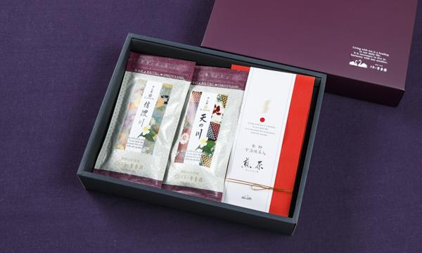 紫香園ギフトセットの箱画像