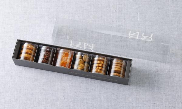ミニャルディーズ 6個セットの箱画像