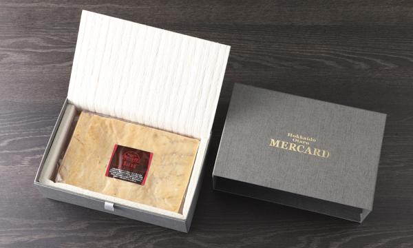 「撰 」桜いぶしベーコンの箱画像