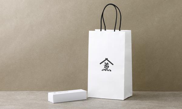 ドライフルーツの羊羹の紙袋画像