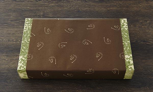 ジンジャーシロップ&バウムセットの包装画像