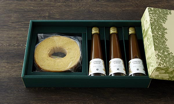 ジンジャーシロップ&バウムセットの箱画像
