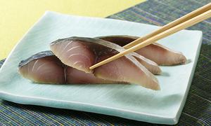 厳選秋鯖の「大とろ〆鯖」