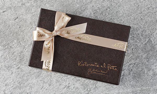 リストランテ アルポルト ショコラートフルーツサンドの包装画像