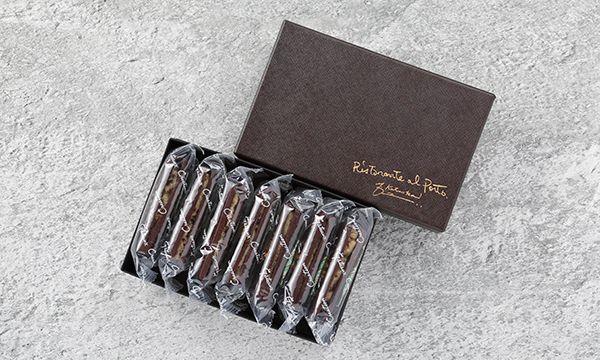 リストランテ アルポルト ショコラートフルーツサンドの箱画像