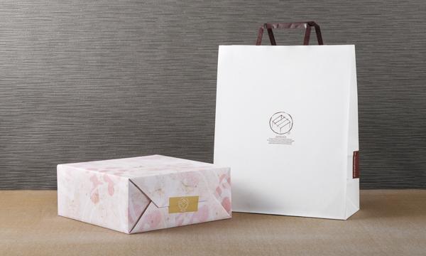丹波黒豆・玄米おかき(中缶)の紙袋画像