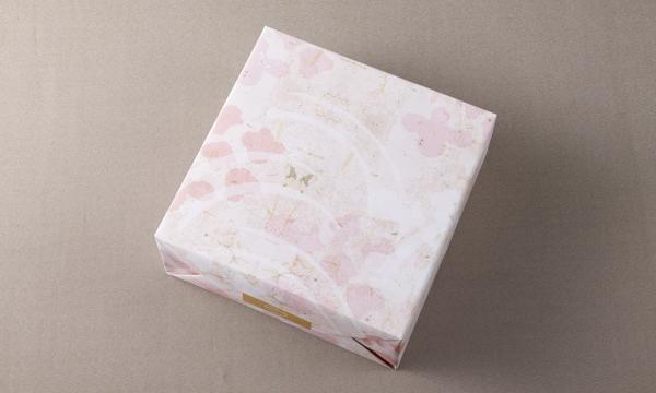 丹波黒豆・玄米おかき(中缶)の包装画像