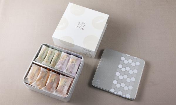 丹波黒豆・玄米おかき(中缶)の箱画像