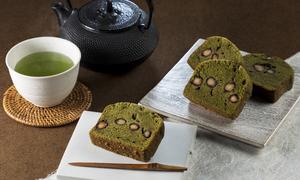 黒豆抹茶玄米ケーキ プレミアム
