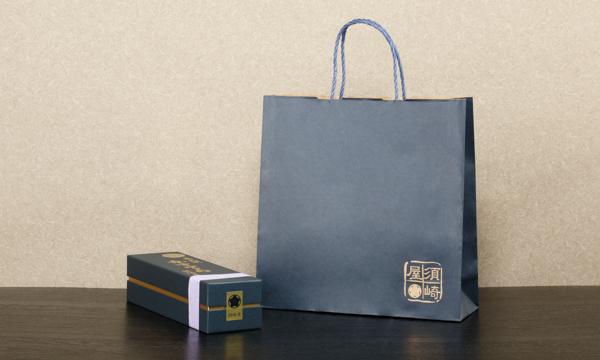 長崎五三焼かすてら 1号の紙袋画像