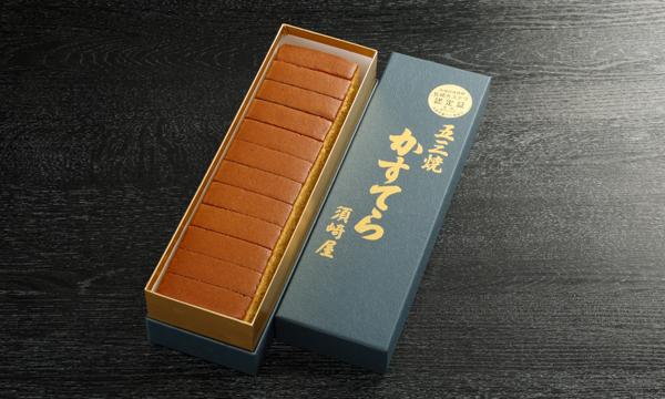 長崎五三焼かすてら 1号の箱画像