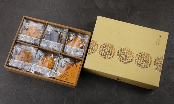 草加せんべい 個包装六種30枚入の箱画像