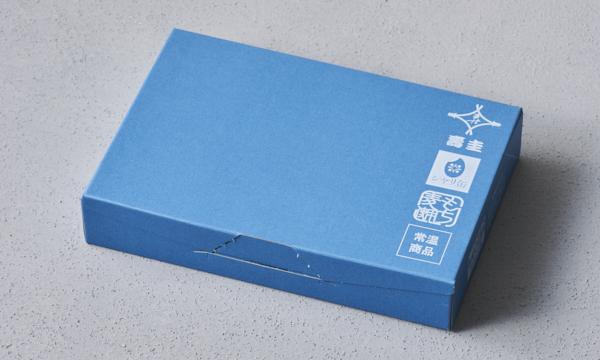 お寿司の缶詰 シャリ缶セット(6缶入り)の包装画像