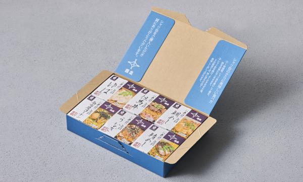お寿司の缶詰 シャリ缶セット(6缶入り)の箱画像