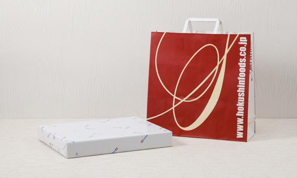 日本の果実ゼリーの紙袋画像