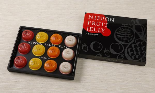 日本の果実ゼリーの箱画像