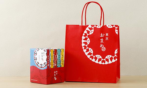 東京おまめ5箱セットの紙袋画像