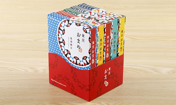 東京おまめ5箱セットの包装画像