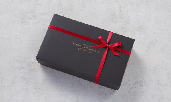 フィナンシェ ショコラの包装画像