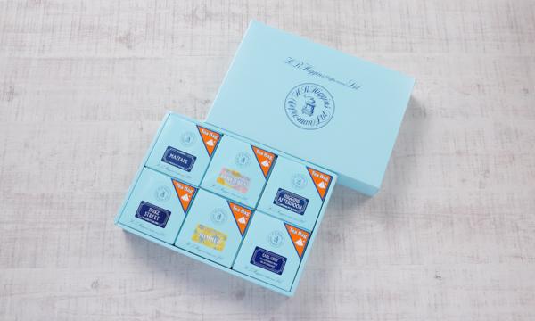 ティーバッグ6個セット「ベストセールスセレクション」【英国王室御用達 H.R.ヒギンス】の箱画像
