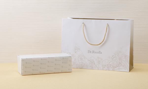 里山からの贈り物 はちみつギフトの紙袋画像