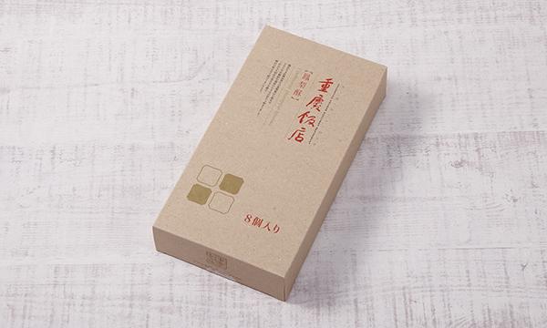 鳳梨酥(ホウリンス)8個入の包装画像